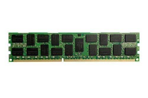 Pamięć RAM 1x 2GB Intel - Server R2208GL4DS9 DDR3 1333MHz ECC REGISTERED DIMM  